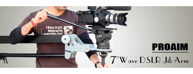 Proaim оборудование для видео