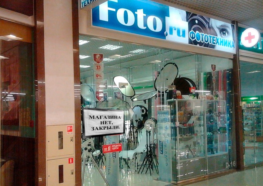 борнео куда исчезли магазины фото ру предложить сравнение сегодняшней