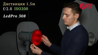 Видеообзор накамерных осветителей Falcon Eyes серии LedPro