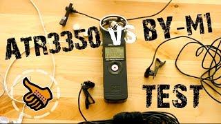 Микрофон ATR3350 (Audio-technica ) vs BY-M1 (FUJIMI) - Audio Test