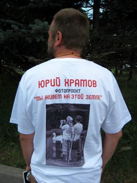 Ю_Храмов_1