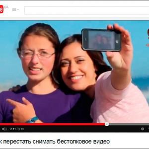 уроки для видеографов