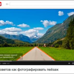 как фотографировать пейзаж