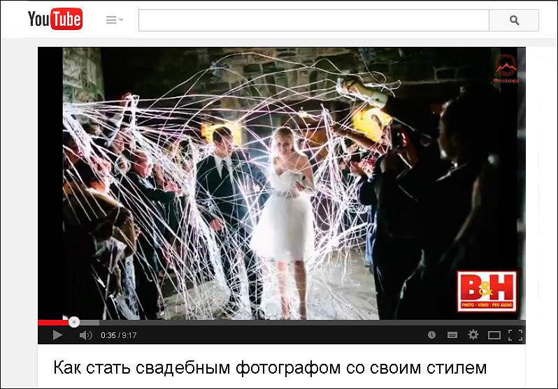 как стать успешным свадебным фотографом