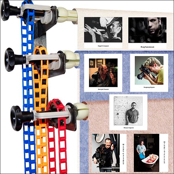 Как фотографируют профессионалы. §2 Как выбрать цвет фона