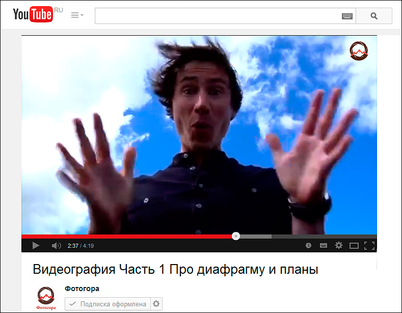 videografiya-diafragma-1