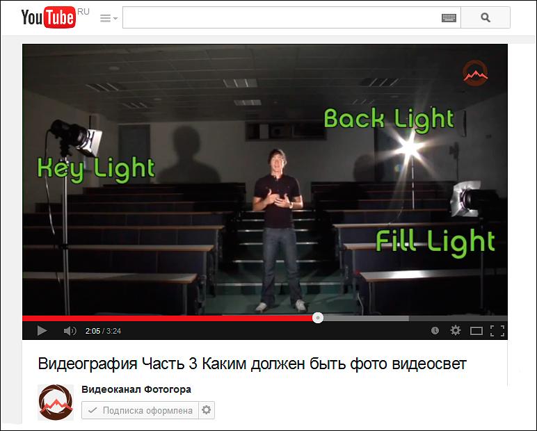 каким должен быть фото- видеосвет