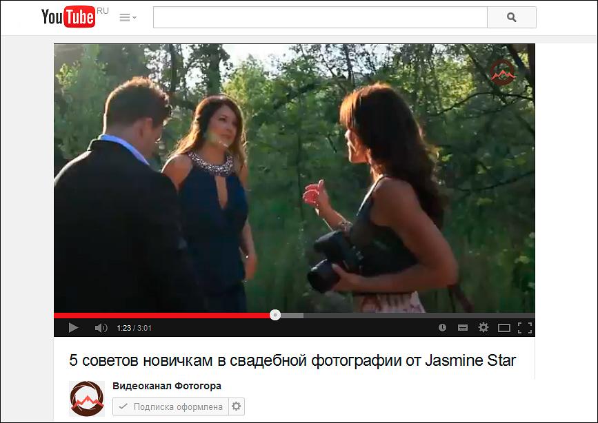 5 cоветов новичкам в свадебной фотографии от Jasmine Star
