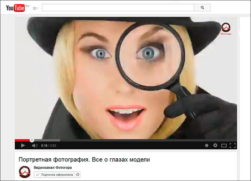 видеоурок портретная фотография