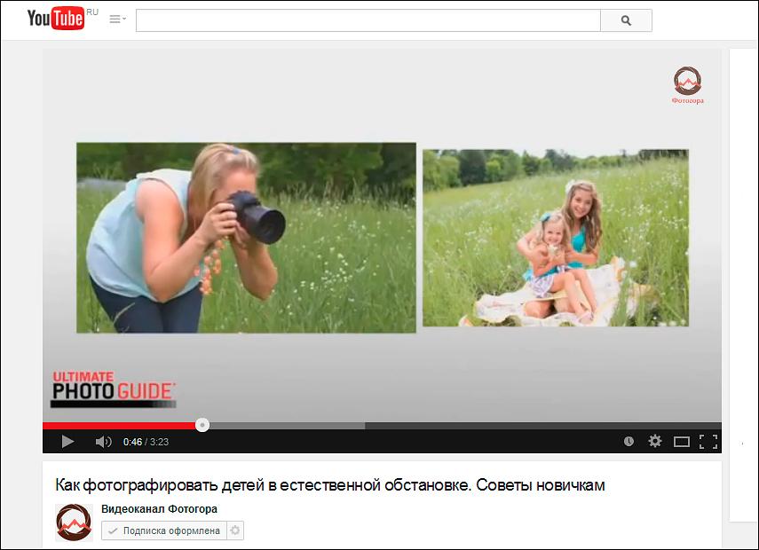 как фотографировать детей в естественной обстановке