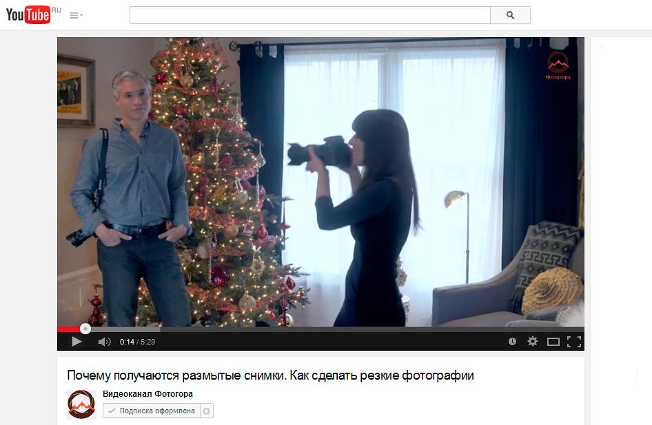 видеоурок о резкости фотографий