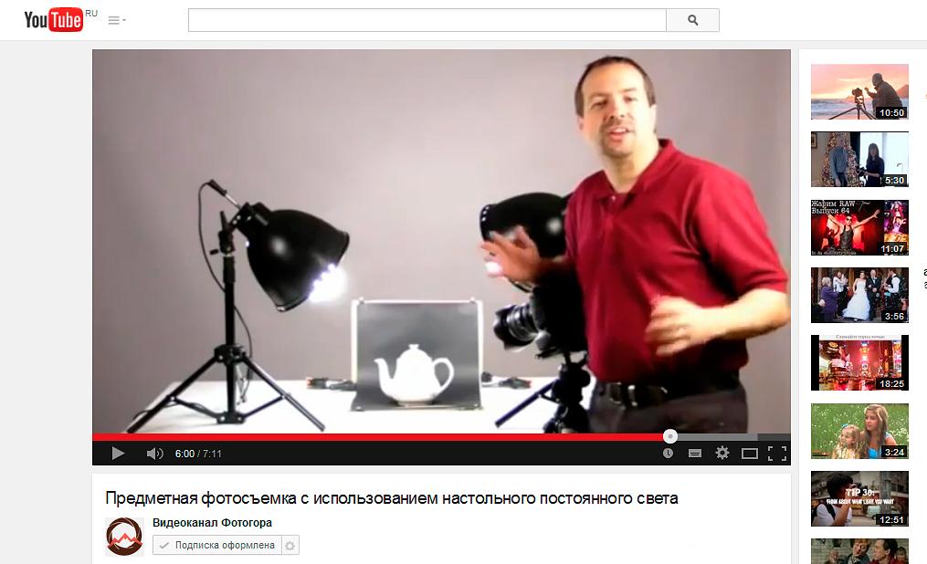 как фотографировать белое на белом