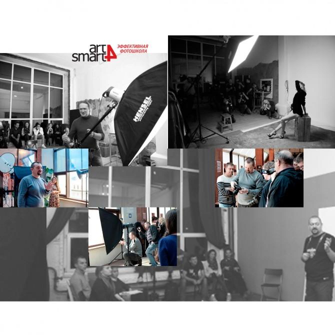 Art For Smart — эффективная фотошкола - art4smart