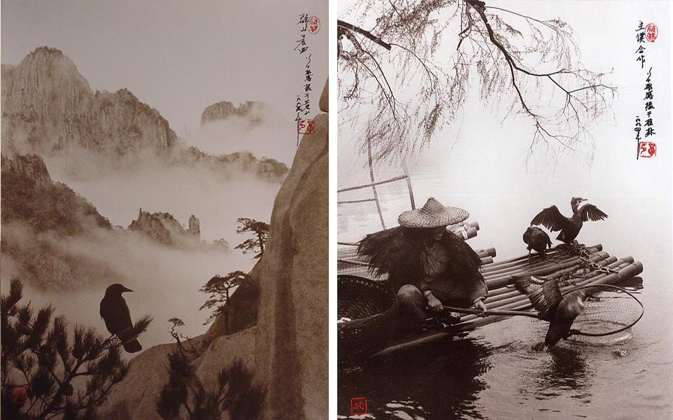 фото Лан Цзиншань