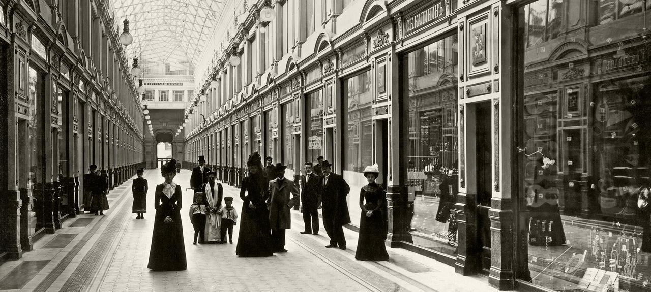 Карл Булла. Внутренний вид Пассажа Санкт-Петербурга. 1900