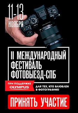 http://fotogora.ru/wp-content/uploads/2016/10/262x380.jpg